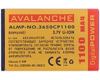 Батарея (аккумулятор) Avalanche BL-5C, оригинальный (Li-ion 3.7V 1100mAh)