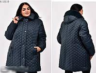 Зимова куртка з хутряною опушкою, з 58-74 розмір
