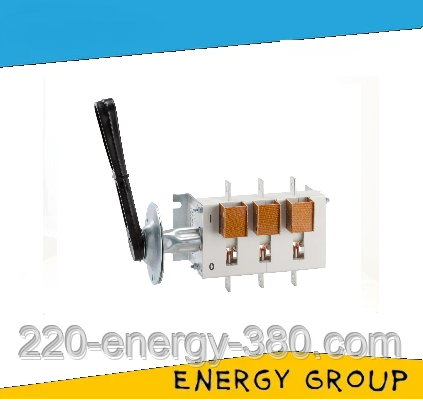 Рубильник ВР32-39-В71250 630А