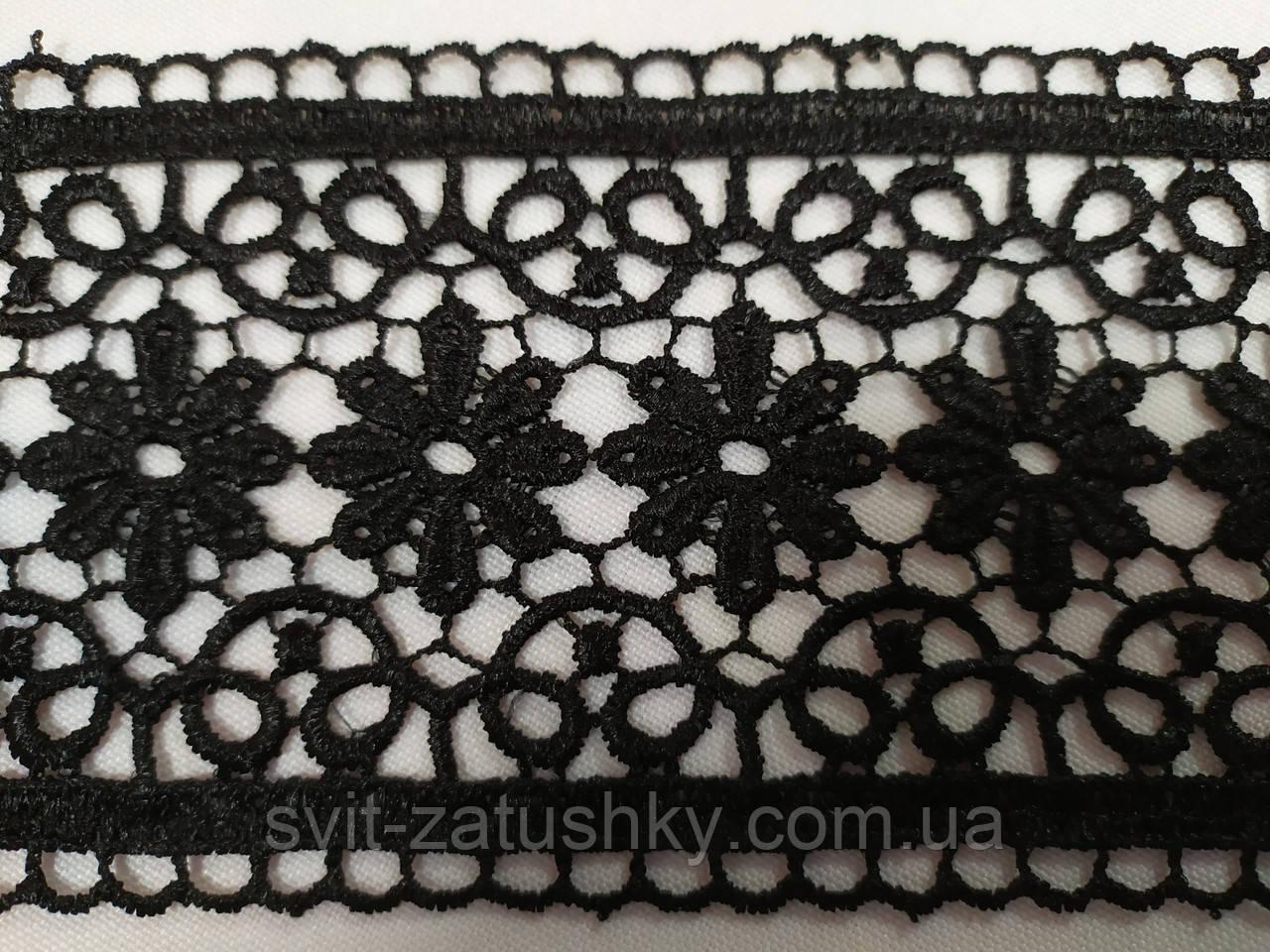 Мереживо макраме чорне ширина 7 см  /Кружево макраме черное плотное ширина 7 см