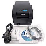 Термопринтер етикеток, наклейок, штрих-коду Xprinter XP-80мм 365B, фото 3