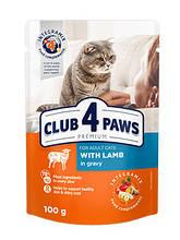 Клуб 4 Лапи Преміум 100 г для дорослих кішок з ягням вологий корм в соусі