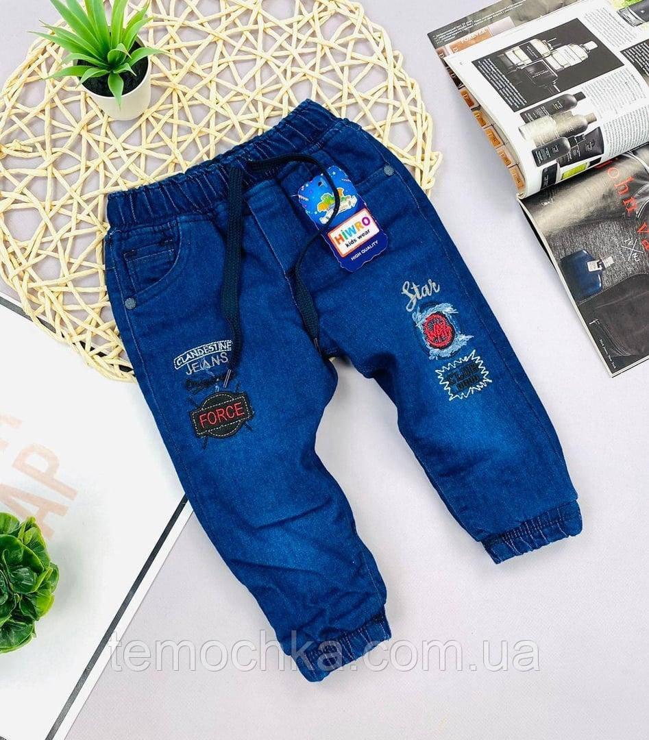 Джинсы синие для мальчика с резинкой на поясе теплые
