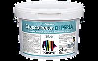Декоративная шпаклёвка Caparol Stucco Di Perla Silber