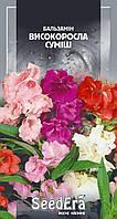 Бальзамин однолетний Высокорослая Смесь, 0.5 г, SeedEra, Семена садовых цветовдля дачи, сада, огорода, клумбы