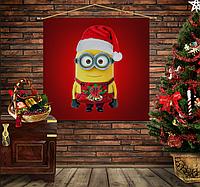 Мобильная картина-постер (гобелен) на ткани с 3D с принтом Миньон Рождество