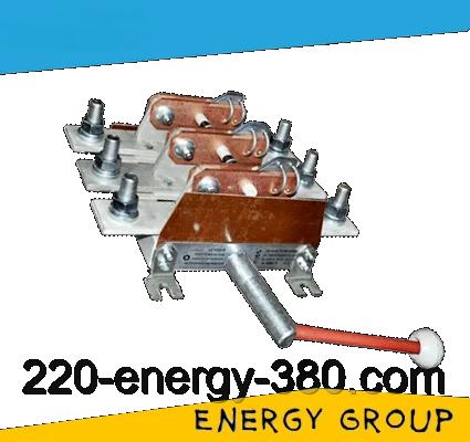 Разъединитель РЕ19-43-31140 1600А левый привод