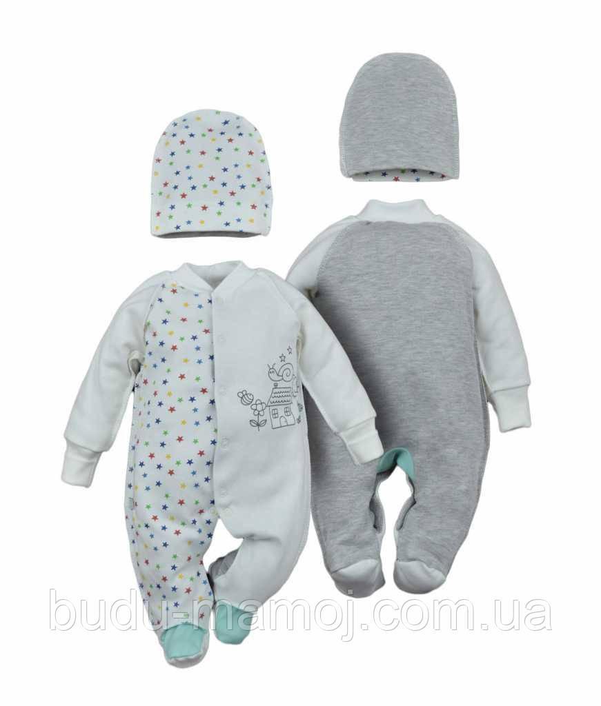 Человечек с шапочкой для новорожденного в роддом 50 размер