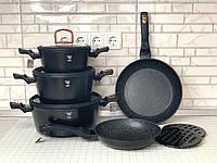 Набор посуды с антипригарным мраморным покрытием 10 предметов - Top Kithen