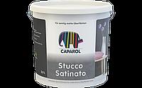 Декоративная шпаклёвка Caparol Stucco Satinato