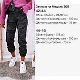 Женские спортивные брюки плотный трикотаж на меху, водонепроницаемая, р.42-44,44-46 Код 208Р, фото 10