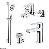 47565162 UNIVERSAL Набор смесителей (смеситель для ванны, для раковины, Донный клапан, Лейка, шланг, штанга)
