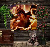 Мобильная картина-постер (гобелен) на ткани с 3D с принтом Покемон Чаризард