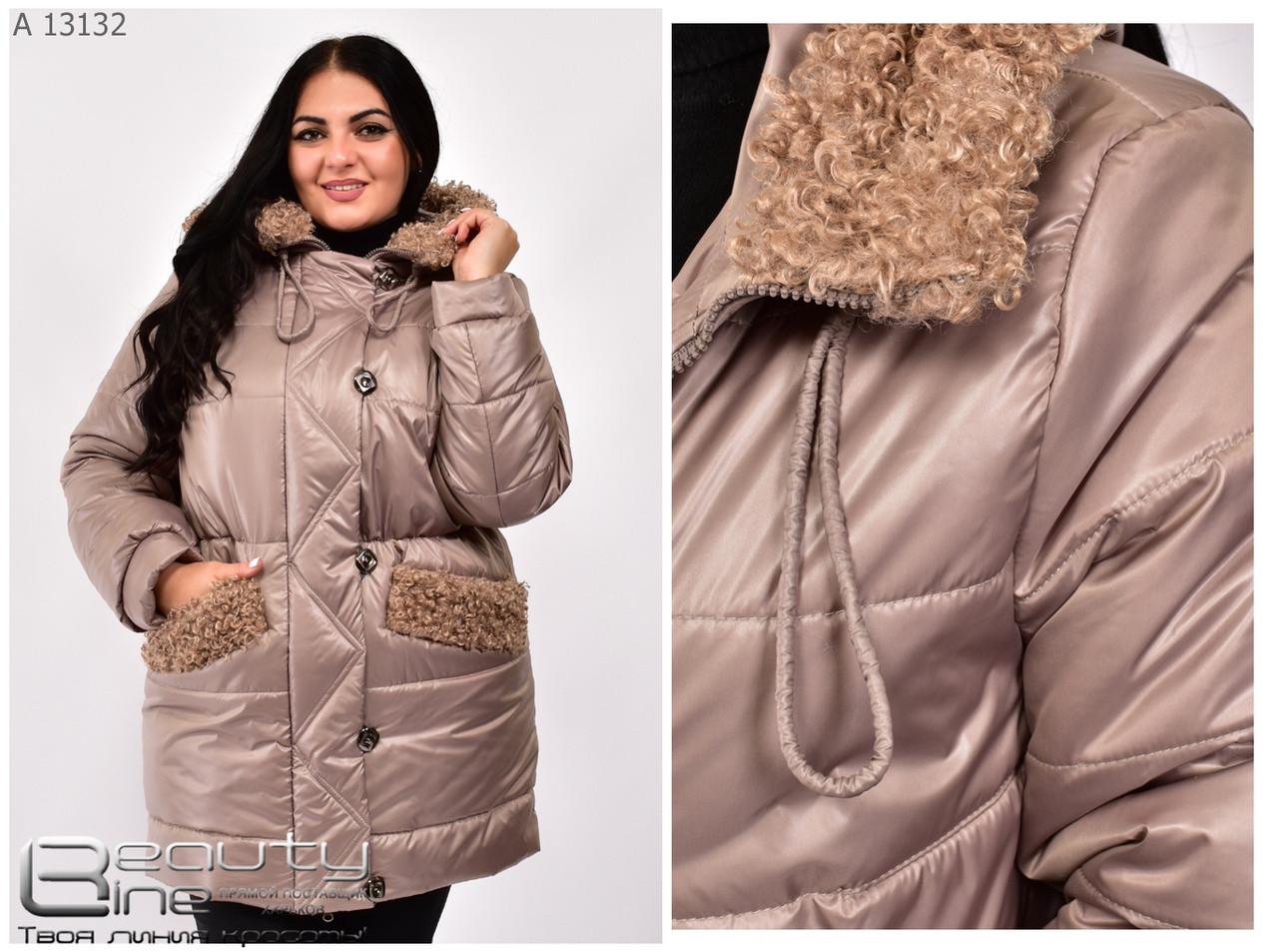 Зимняя куртка    (размеры 50-60) 0257-51