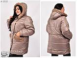 Зимняя куртка    (размеры 50-60) 0257-51, фото 2