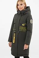 Женская зимняя длинная куртка серо-зеленого цвета 297, фото 1