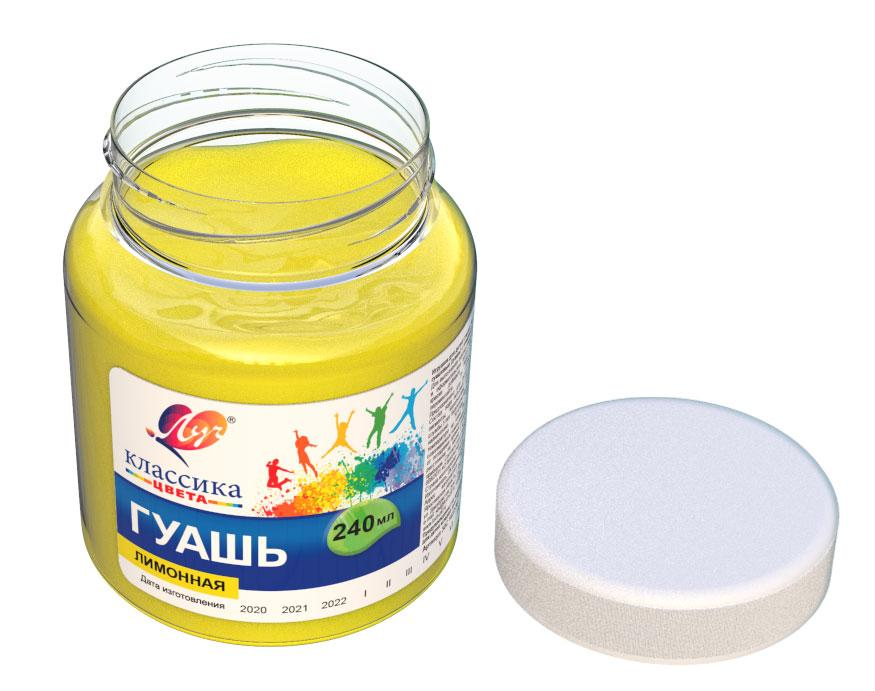 """Гуашь """"Классика"""" 240 мл лимонная 30С1822-08"""