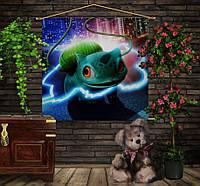 Мобильная картина-постер (гобелен) на ткани с 3D с принтом Покемон Бульбозавр