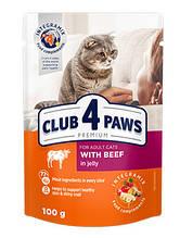 Клуб 4 Лапи Преміум 100 г для дорослих кішок з яловичиною вологий корм в желе