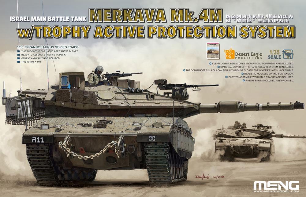 Israel Merkava Mk.4M w/Trophy Active Protection System. 1/35 MENG MODEL TS-036