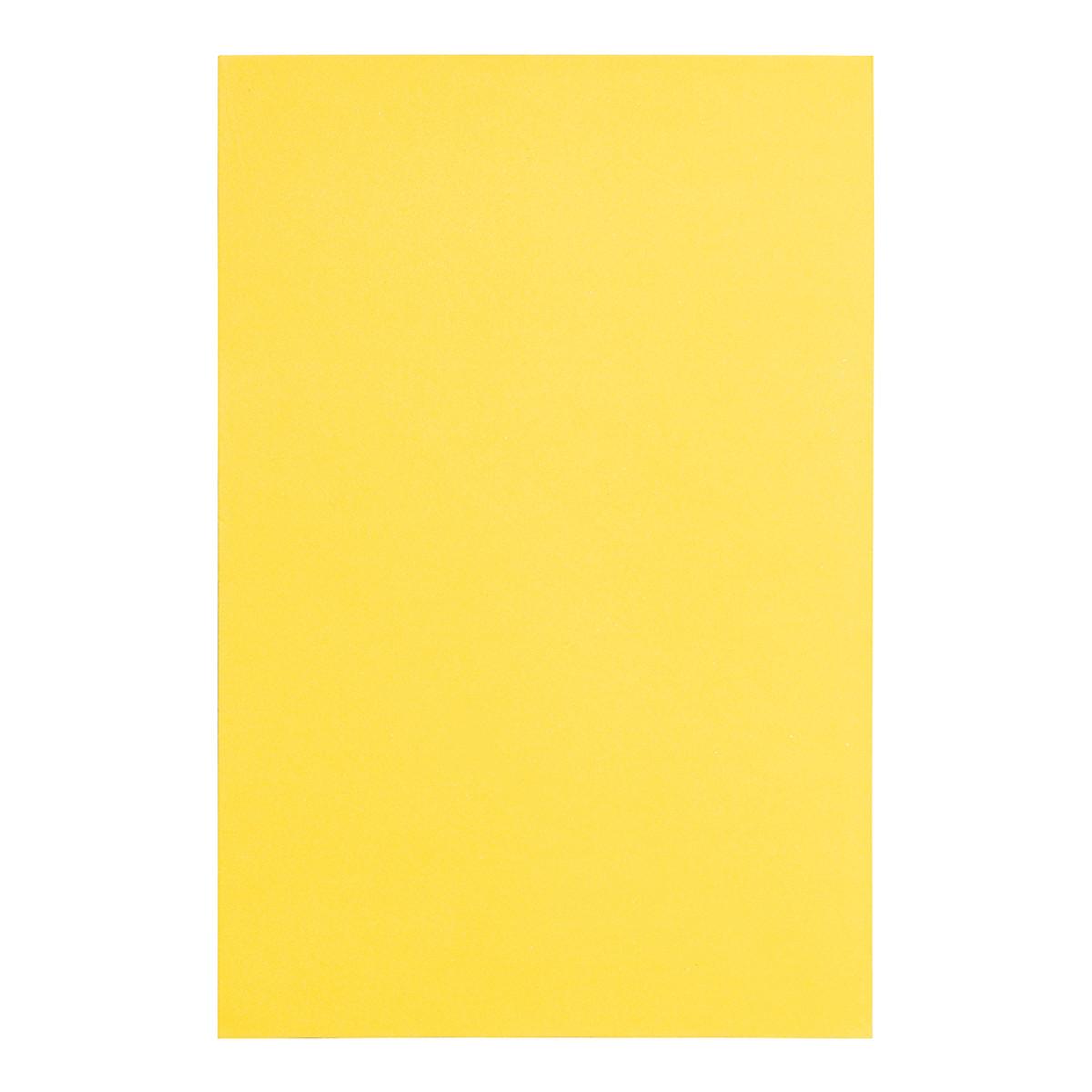 Фоамиран ЭВА желтый, с клеевым слоем, 200*300 мм, толщина 1,7 мм, 10 листов