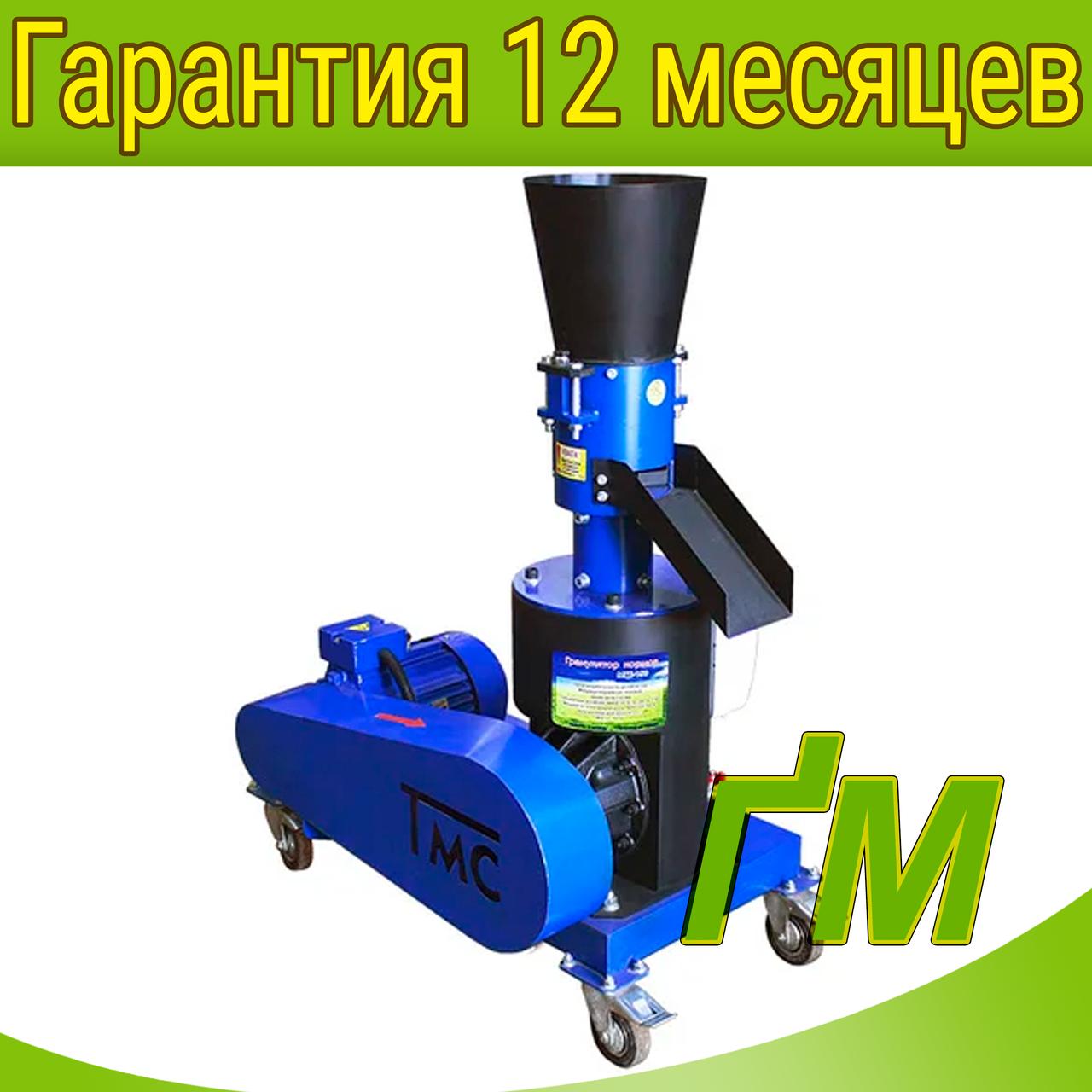 Гранулятор комбикорма МГК-260