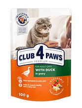 Клуб 4 Лапи Преміум 100 г для дорослих кішок з качкою вологий корм в соусі