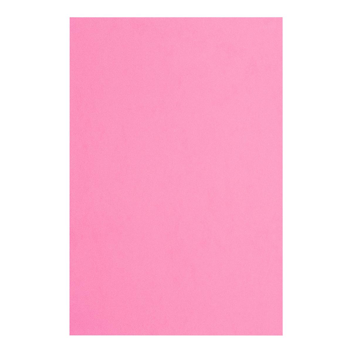Фоамиран ЭВА розовый, 200*300 мм, толщина 1,7 мм, 10 листов