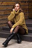 Стильный свитер    (размеры 46-58) 0257-55, фото 4