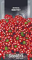 Вербена Скарлет, 0.2 г, SeedEra Однолетние цветы, Семена садовых цветовпочтой, цветы для дачи, огорода