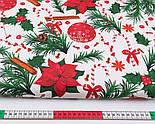 """Тканина новорічна """"Пуансеттія з корицею"""" на білому тлі №3053, фото 2"""