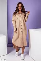 Женское модное свободное платье-рубашка длины макси