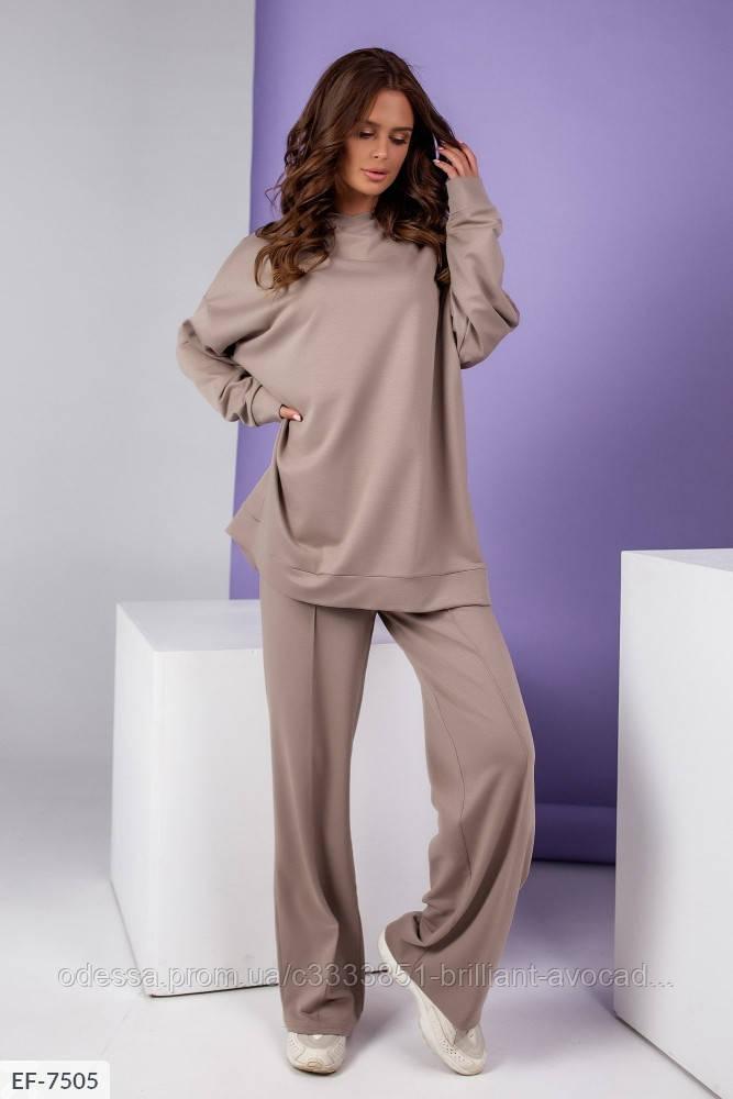 Модный женский свободный прогулочный спортивный костюм (оверсайз кофта и свободные брюки)