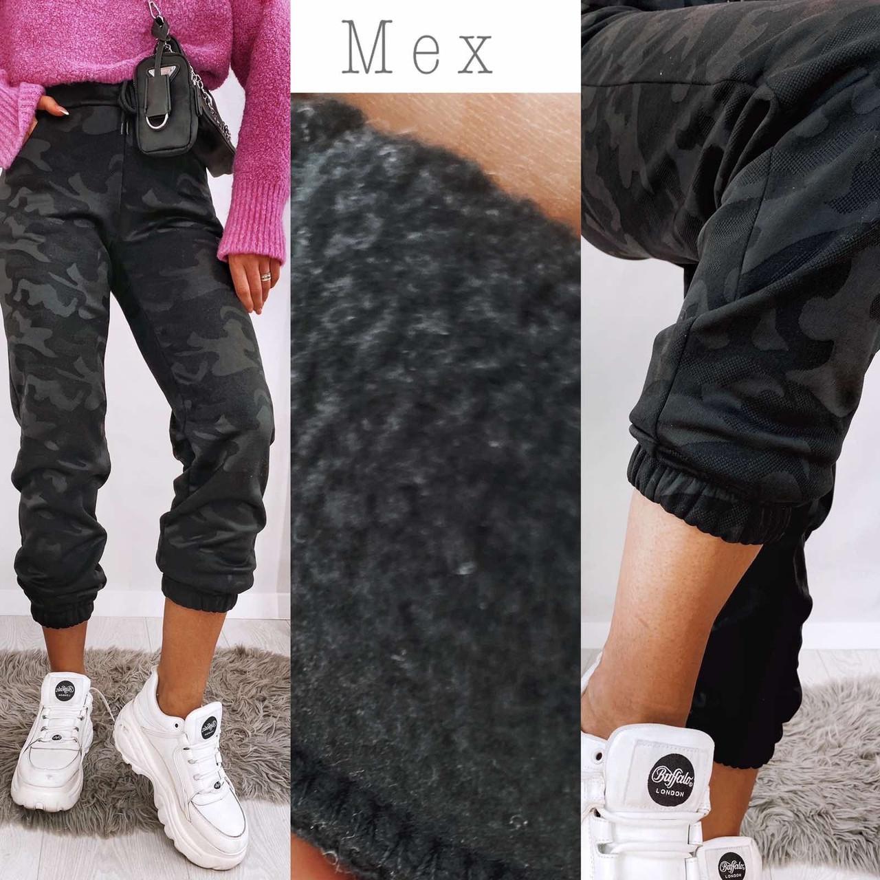 Женские спортивные брюки плотный трикотаж на меху, водонепроницаемая, р.42-44,44-46 Код 208Р