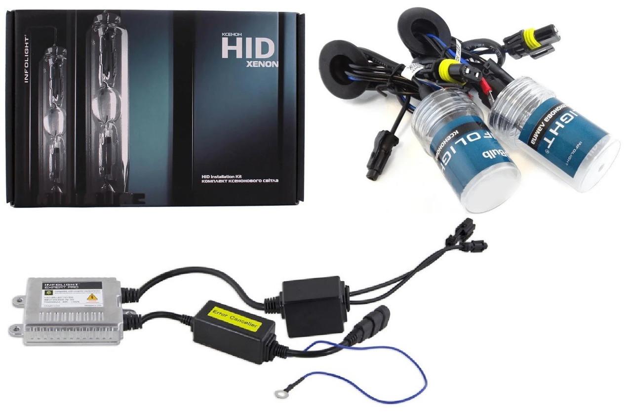 Комплект ксенону Infolight Expert Pro + обманка НВ4 4300K 35W