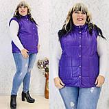 Женская жилетка безрукавка плащевка+150 синтепон размер батал: 50-52, 54-56, 58-60, фото 8