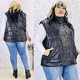 Женская жилетка безрукавка плащевка+150 синтепон размер батал: 50-52, 54-56, 58-60, фото 10