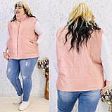 Женская жилетка безрукавка плащевка+150 синтепон размер батал: 50-52, 54-56, 58-60, фото 7