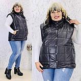Женская жилетка безрукавка плащевка+150 синтепон размер батал: 50-52, 54-56, 58-60, фото 3