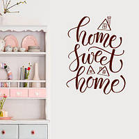 Наклейка на стену Home sweet home (дом милый дом, в прихожую)