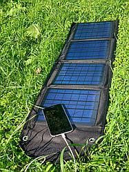 Портативное раскладное солнечное зарядное устройство 14 Вт ALT-SB-14