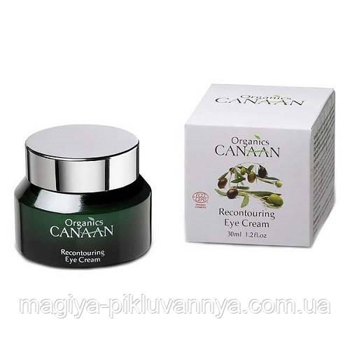 Canaan Organic Крем для кожи вокруг глаз 30 мл, арт.000795