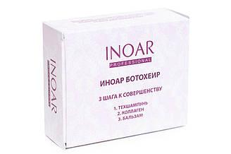 Иноар Ботохеир (ботекс для волос) , набор на один раз
