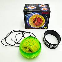 Кистевой эспандер гироскопический тренажер для запястья шар Power Ball светящийся в темноте (Реальные фото)