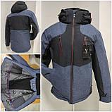 Молодіжна чоловіча зимова куртка VArt матова, фото 3