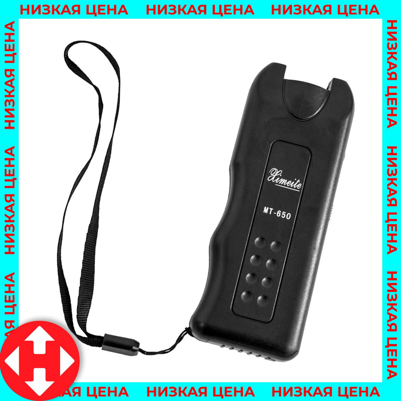 Ультразвуковой отпугиватель собак Ximeite MT-650 прибор для отпугивания собак (відлякувач собак)
