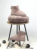 Женская зимняя обувь УГГи невысокие. Комфортные замшевые угги для девушек.