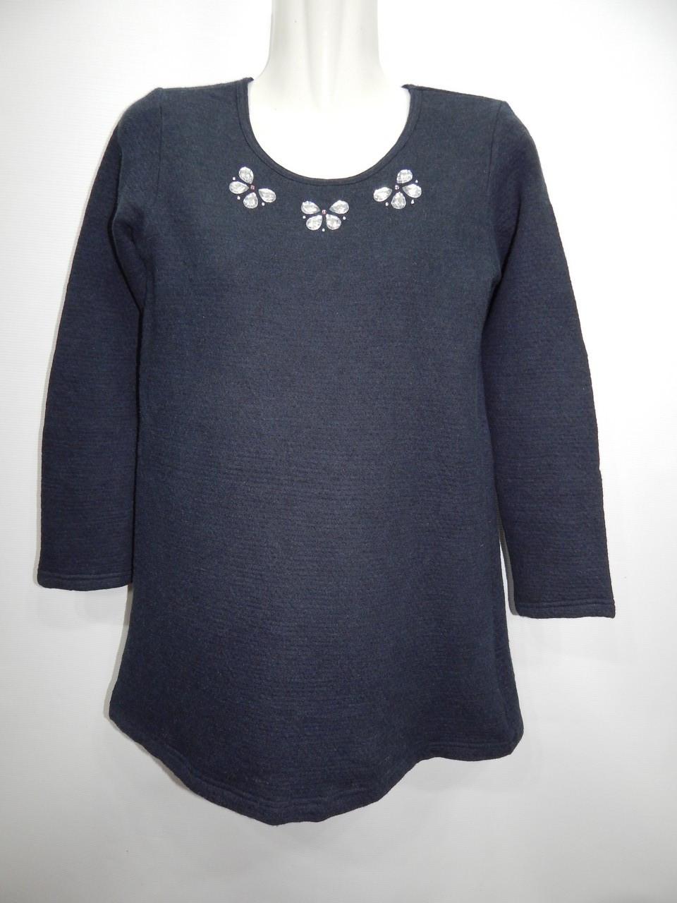 Платье детское теплое BACK NUMBER KIDS,9-10лет, рост 140 029КР