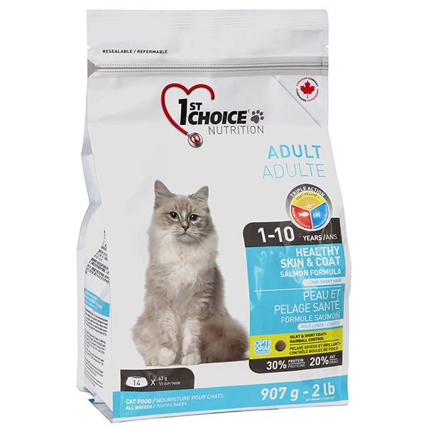 Сухой корм для кошек 1st Choice Healthy Skin&Coat с лососем для здоровой кожи и блестящей шерсти 907 кг
