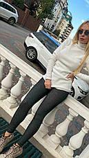 Женские лосины со стразами черный меланж, фото 2